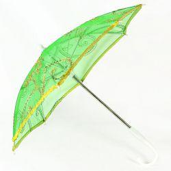 Slunečník střední zelený